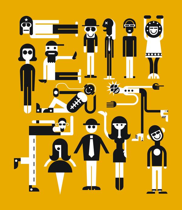 Cool people illustration